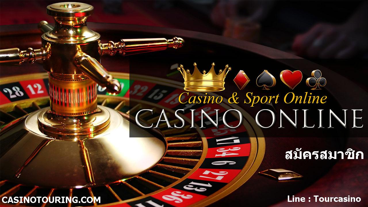 Royal1688 casino